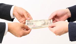 借金整理のイメージ