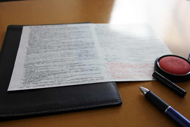 遺産分割協議・遺産分割協議書のイメージ